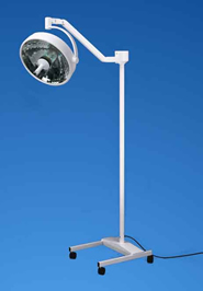 Centurion Excel Surgery Lighting Canmedical